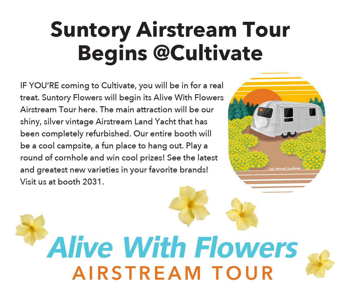 Suntory Airstream Tour Begins @Cultivate